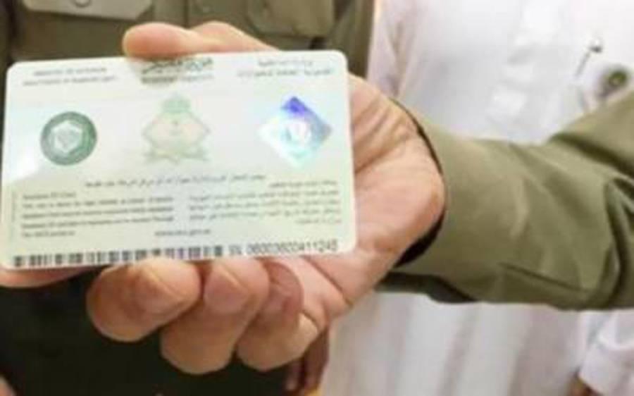 کفیل کیسے تبدیل کریں؟ سعودی عرب نے غیر ملکی ورکرز کو ہدایات جاری کردیں