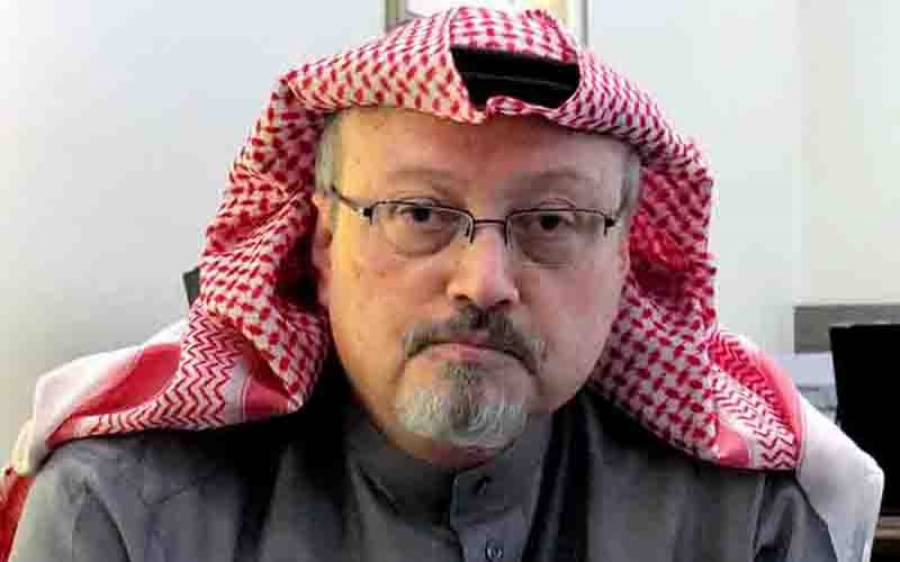 'اس دن میں نے گوشت کی بہت سی بوٹیاں دیکھیں' خاشقجی قتل کیس میں سعودی سفارتخانے کے ملازم کا رونگٹے کھڑے کر دینے والا بیان