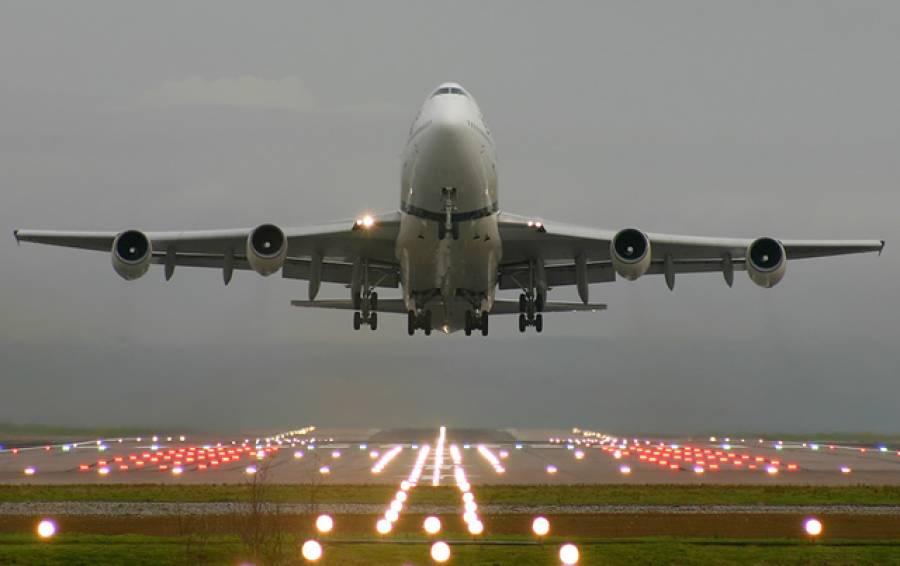 سفر کے شوقین افراد کے لیے کہیں نہ جانے والی پروازیں شروع کردی گئیں، اب آپ جہاز میں بیٹھ کر کہیں نہیں بھی جاسکتے ہیں