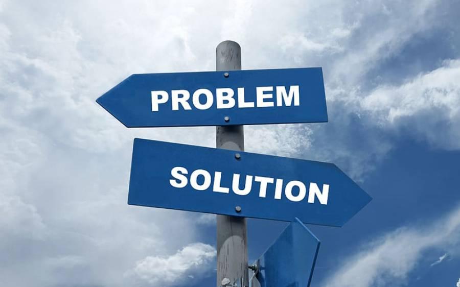 باہمی تعاون کے ذریعے انفرادی مسائل کا حل ممکن!