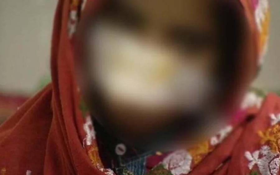 لاہور کے علاقے گلشن راوی میں شوہر کا بیوی پر مبینہ تشدد ، جسم کے کس حصے پر چوٹ آئی ؟ مقدمہ درج