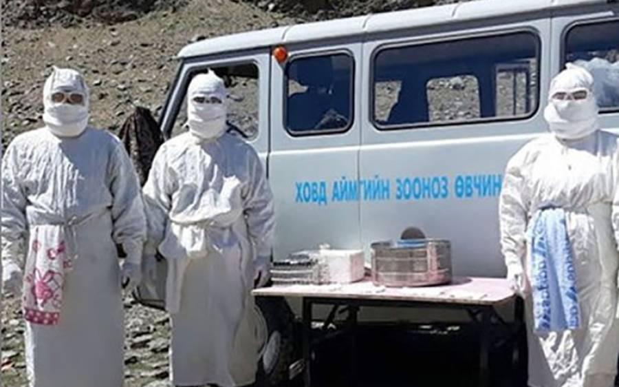 چین میں طاعون کی وباءپھیلنے لگی، حکام نے خطرے کی گھنٹی بجادی