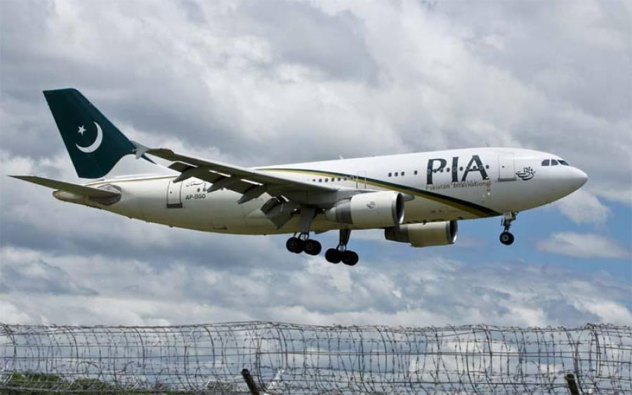 پی آئی اے نے اندرون ملک اپنی پروازوں کا کرایہ مزید کم کر دیا ، مسافروں کیلئے خوشخبری