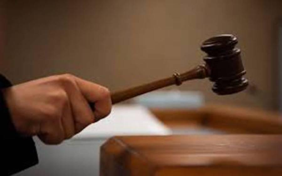 تاجر کے اغوا اور قتل کاکیس ،جرم ثابت ہونے پر ایک ملزم کو سزائے موت اور عمر قید ،دوسرا بری