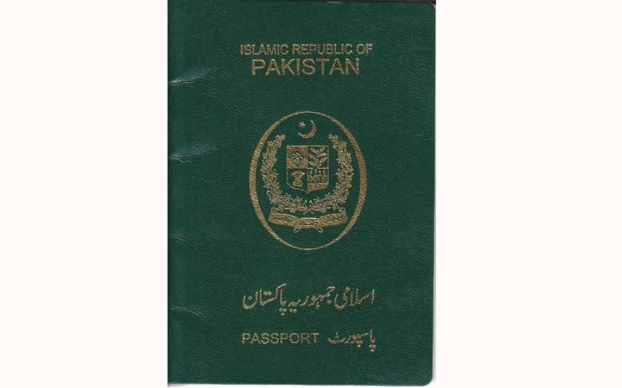 دنیا کا سب سے طاقتور پاسپورٹ کس ملک کا ہے اور پاکستان کا نمبر کونسا ہے ؟ نئی فہرست جاری کر دی گئی