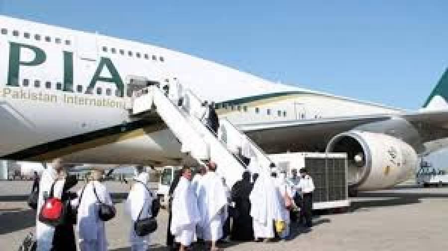 سعودی حکومت نے حج 2020 کے حوالے سے اہم فیصلوں کا اعلان کردیا