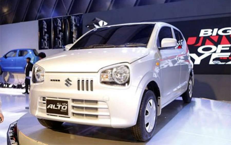 """سوزوکی نے """"آلٹو وی ایکس"""" گاڑی کی قیمت میں مزید اضافہ کر دیا مگر کتنا؟"""