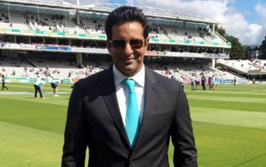 پاک، انگلینڈ کرکٹ سیریز، وسیم اکرم کو اہم ذمہ داری مل گئی، پاکستانیوں کیلئے خوشخبری