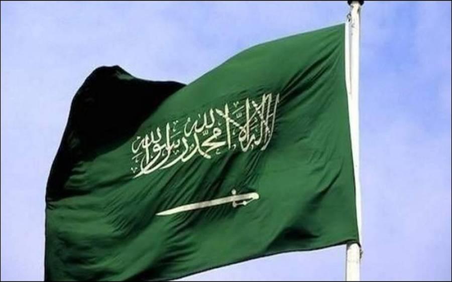 سعودی شاہی خاندان کا ایک اور شہزادہ چل بسا