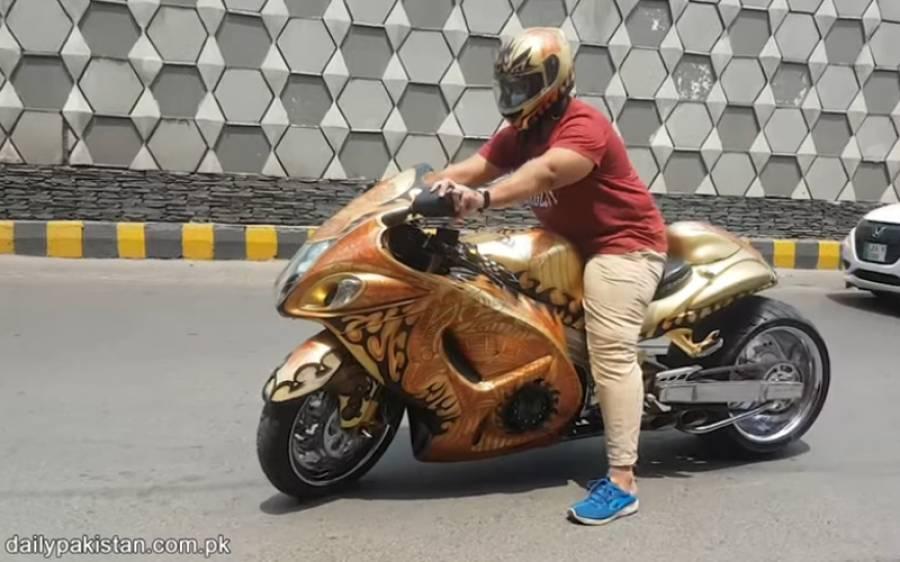 پاکستانی سنار کی گولڈن بائیک، لاکھوں روپے اپنی ہیوی بائیک کو خوبصورت بنانے میں لگا دیے