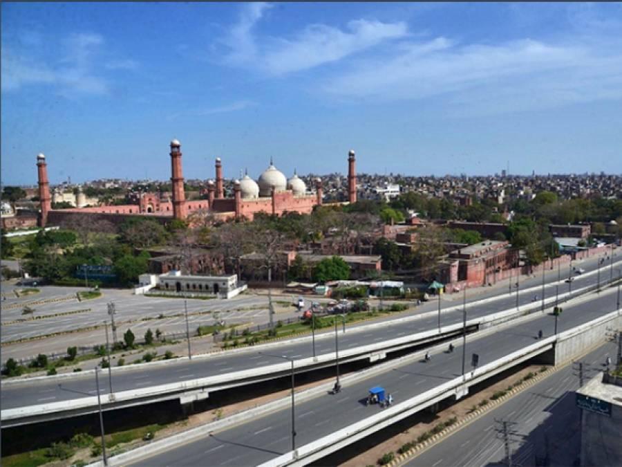 لاہور کے وہ سات اہم ترین علاقے جنہیں ضلعی انتظامیہ نےلاک ڈاؤن کا فیصلہ کر لیا