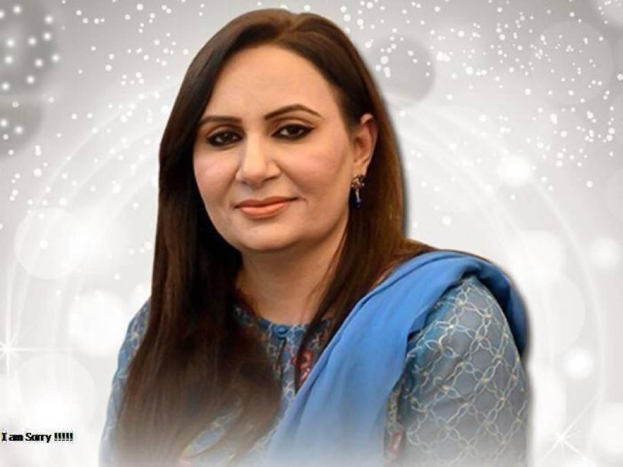 ایسے علاقوں میں ہر صورت سمارٹ لاک ڈاؤن کا نفاذ کیا جائے گاجہاں۔۔۔ترجمان پنجاب حکومت مسرت جمشید چیمہ نے دوٹوک اعلان کردیا