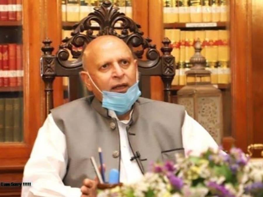 ماضی میں میرٹ کونظر انداز کیا جاتا رہا مگر اب ایسا نہیں ہوگا،گورنر پنجاب نے پارٹی رہنماؤں کو یقین دہانی کرادی