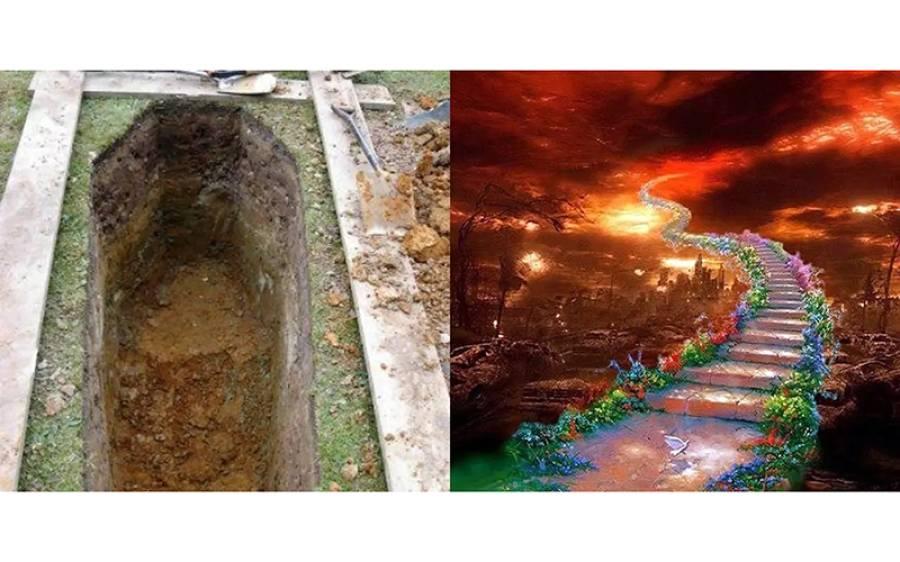 اسلام میں برزخ کے بارے میں کیا بتایا گیا ہے؟ آپ بھی جانئے