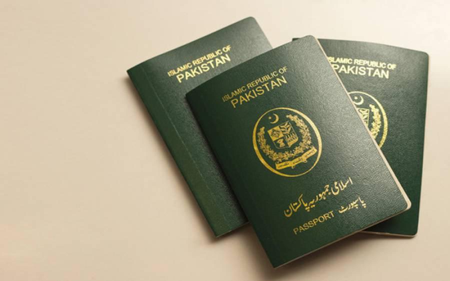 دنیا بھر کے ملکوں کی پاسپورٹ رینکنگ جاری ،پاکستان کونسے نمبر پر ہے؟وزیراعظم عمران خان کی جانب سے پاکستانی پاسپورٹ کو عزت دلانے والا نعرہ پٹ گیا
