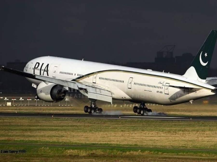 پی آئی اے کا متحدہ عرب امارات کیلئے آپریشن بحال