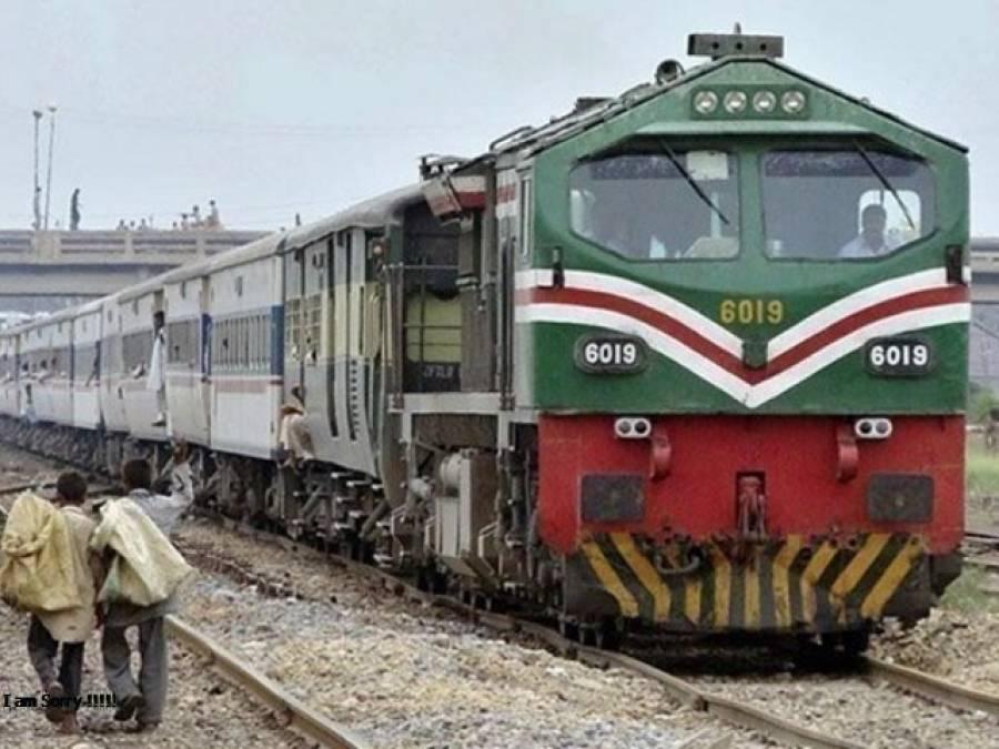 وفاقی حکومت نے 2020-21 کیلئے ریلوے کو آمدنی کا ہدف دے دیا،تفصیل جان کر شیخ رشید بھی گھبرا جائیں گے