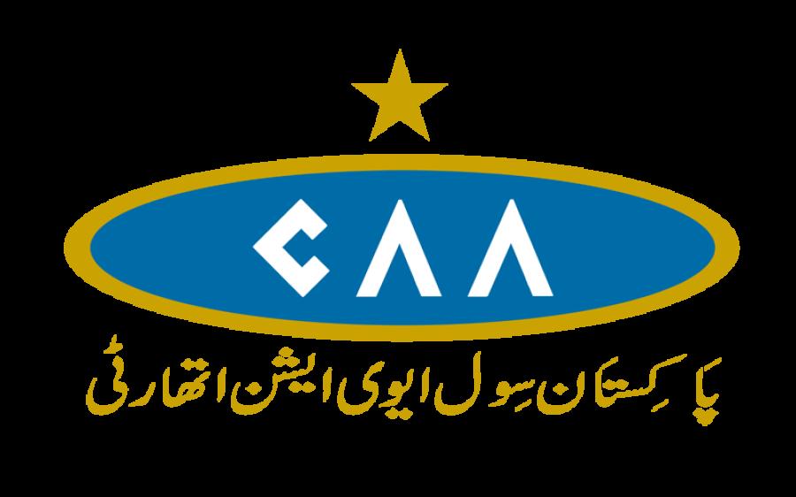 یورپی یونین ایئر سیفٹی ریگولیشن کی طرف سے پاکستان سے لائسنس اجراءکے طریقہ کار کی تفصیل طلب، میٹنگ بلا لی