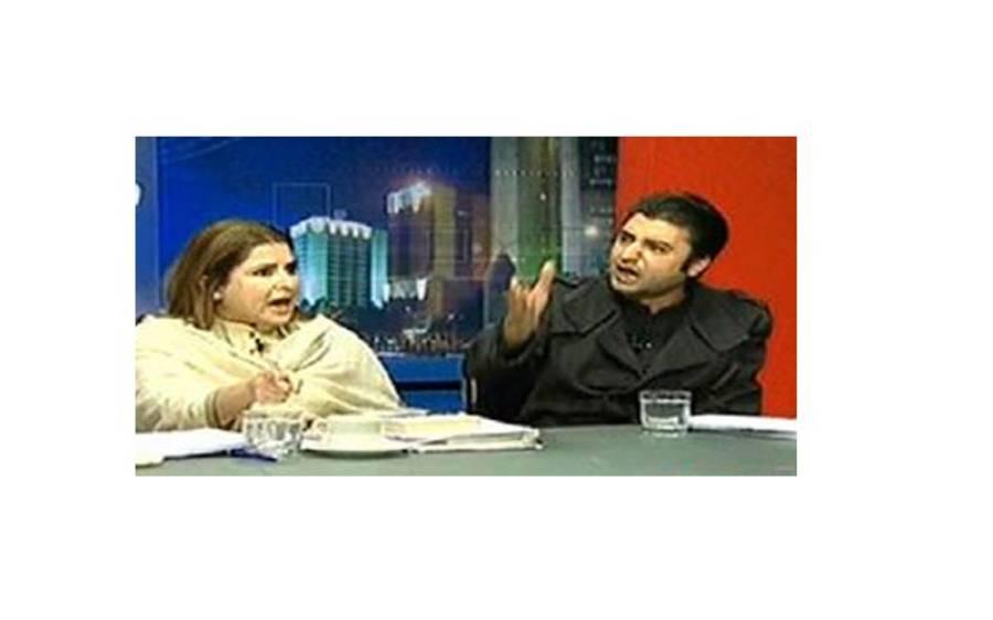 مراد سعید کی جے آئی ٹی پر تقریر،اپوزیشن کا واک آﺅٹ،پیپلزپارٹی کی شازیہ مری نے مراد سعید کو ہیڈفون دے مارا