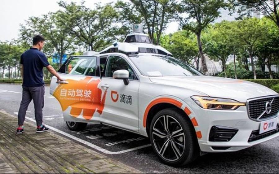وہ ٹیکسی کمپنی جس نے روبوٹ ٹیکسیاں چلانا شروع کردیں