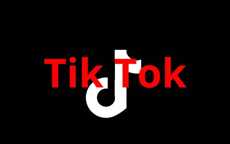 ٹک ٹاک نے ایک اور پاکستانی نوجوان کی جان لے لی