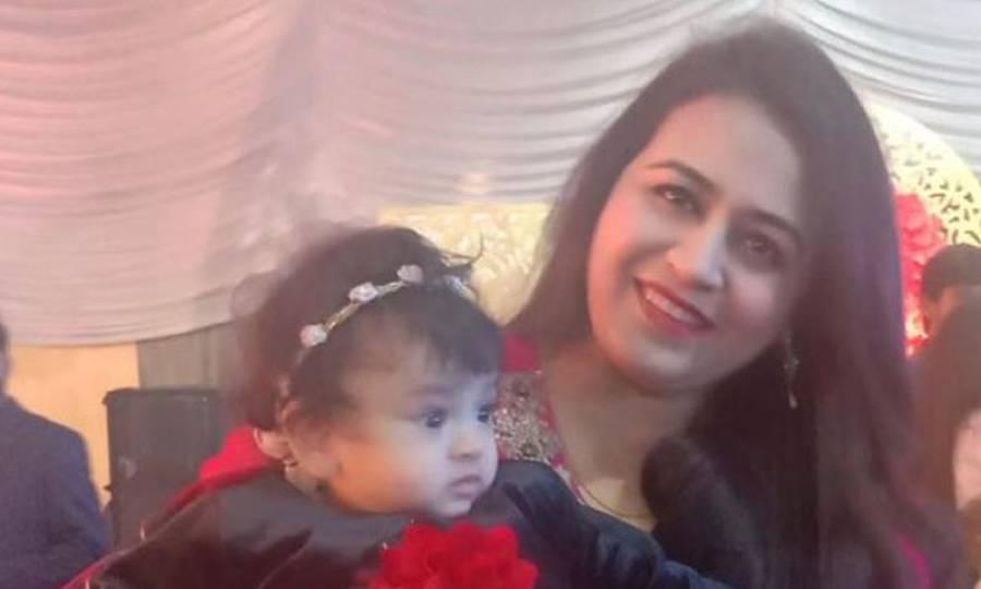 شوہر کے تشدد سے جاں بحق ہونے والی صدف زہرہ کی پوسٹ مارٹم رپورٹ آگئی