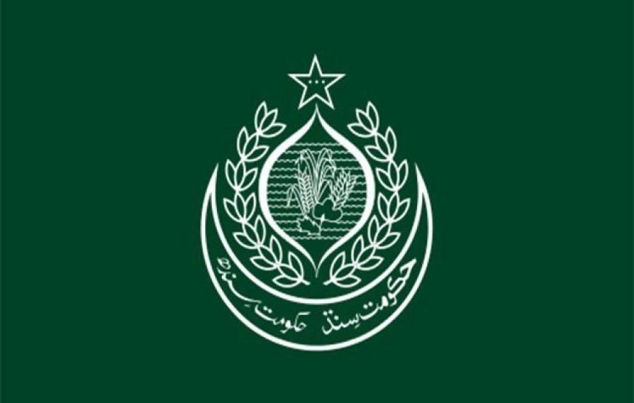 حکومت سندھ کا عیدالاضحی سے قبل سرکاری ملازمین و افسران کیلئے بڑا اعلان