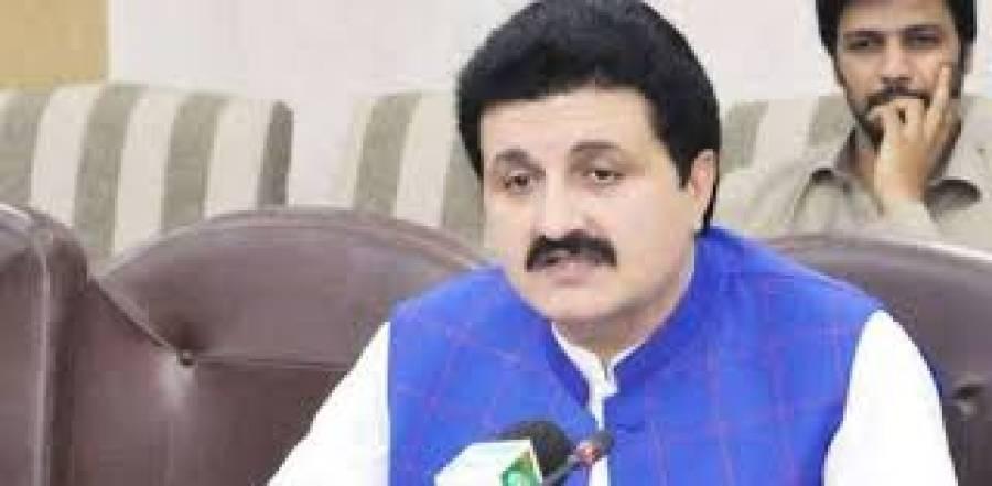 مشیر اطلاعات خیبرپختونخوا اجمل وزیر کا اپنے عہدے سے مستعفی ہونے کا اعلان ، قلمدان واپس لے لیا: حکومت