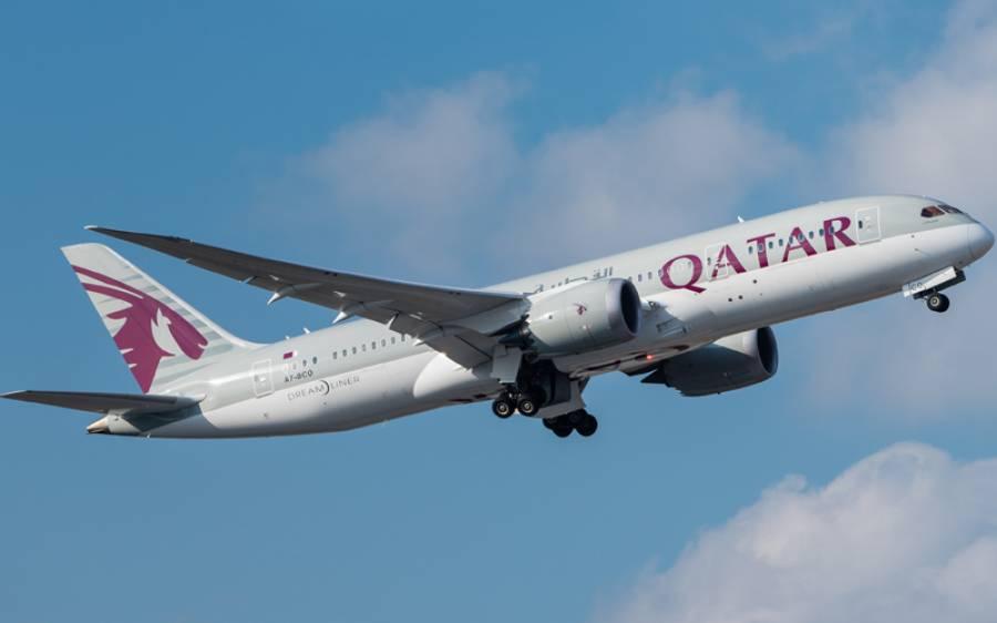قطر ائیرویز کا پاکستان کیلئے فضائی آپریشن بحال کرنیکا اعلان مگر کب سے اور شرائط کیا ہوں گی ؟