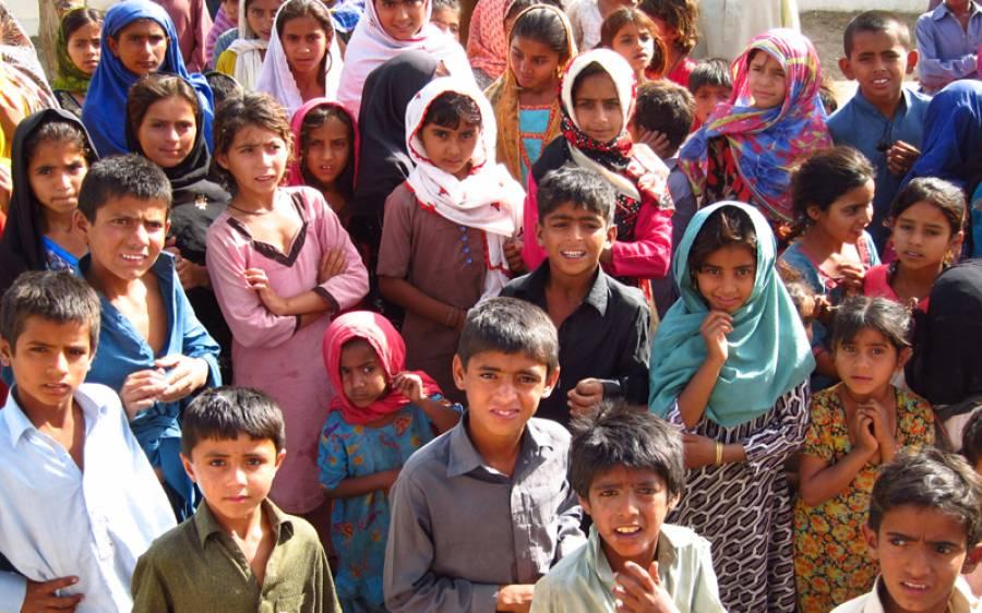 آبادی کی کثرت رحمت ،نعمت ہے یا زحمت؟
