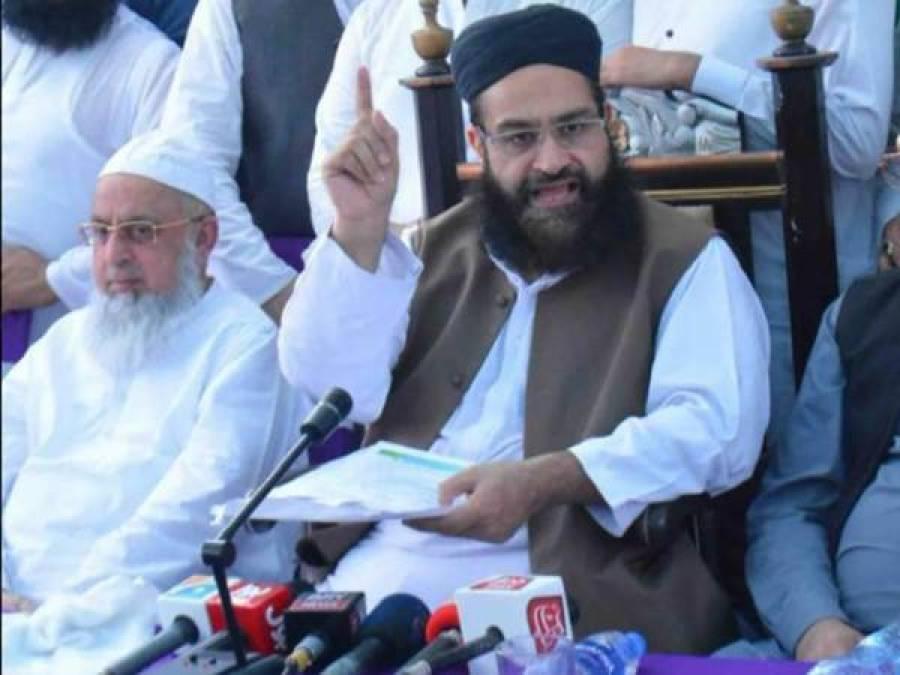 پاکستان علماء کونسل نے اسلام آباد مندر کی تعمیر کے حوالے سے اسلامی نظریاتی کونسل کو اپنا مؤقف پیش کیے جانے کی خبر کی تردید کردی