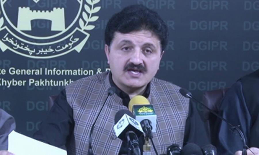 مشیر اطلاعات خیبرپختونخوا کو عہدے سے ہٹائے جانے کے ساتھ ہی انکوائری کا حکم بھی آگیا، آڈیو لیک ہونے کا نوٹس