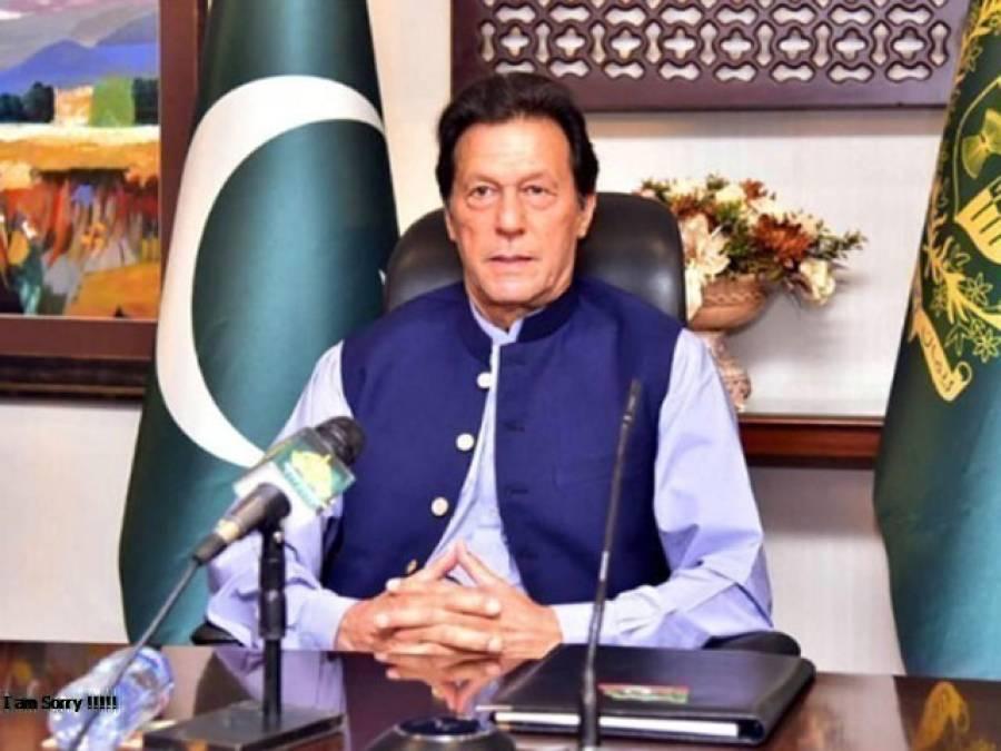 وزیرا عظم عمران خان دیامر بھاشا ڈیم پراجیکٹ کا دورہ کب کریں گے؟شیڈول سامنے آگیا
