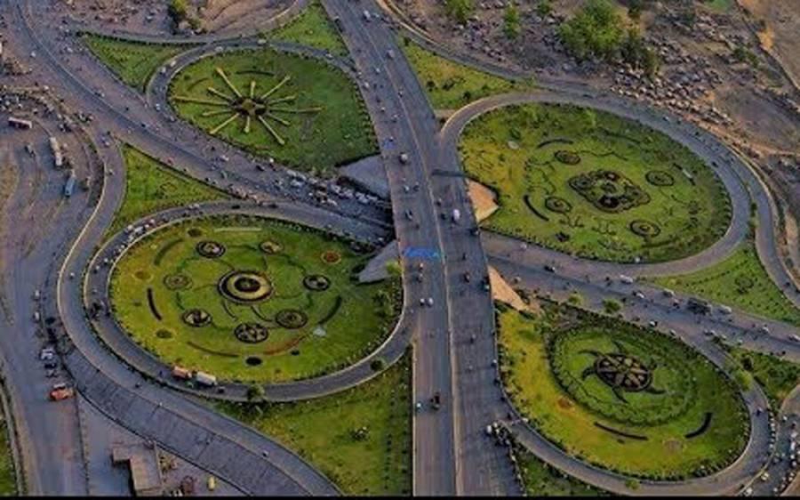 پی ٹی آئی حکومت کا لاہور کے قریب جھیل والا خوبصورت اور جدید ترین شہر تیار کرنے کا منصوبہ