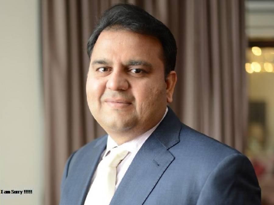 پاکستان میں بننے والے سینیٹائزر اور ماسک۔۔۔وفاقی وزیر سائنس و ٹیکنالوجی فواد چوہدری نے بڑا دعویٰ کر دیا