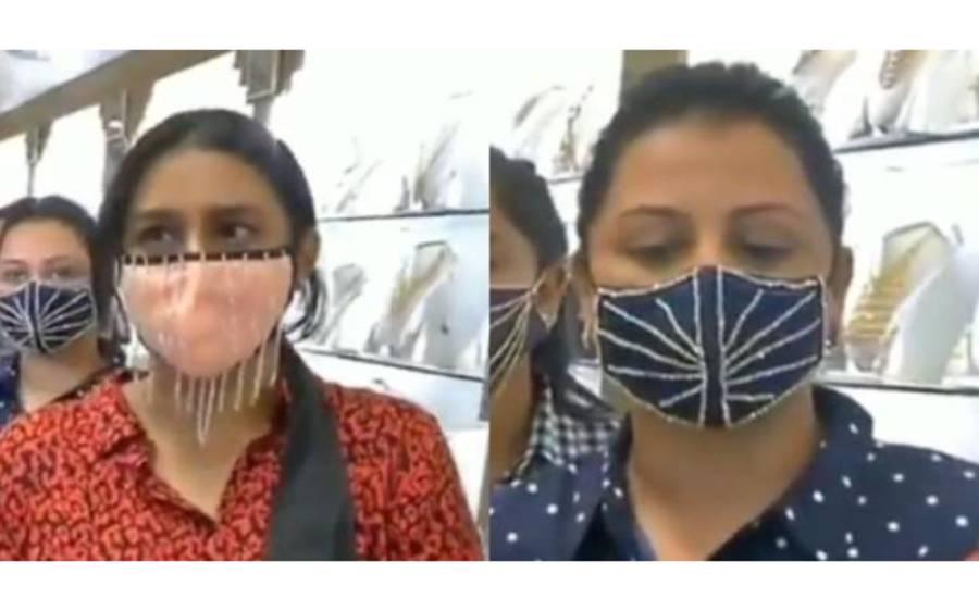 کورونا وائرس، جیولری سٹور نے ہیروں سے جڑے مہنگے ترین فیس ماسک متعارف کروادیئے