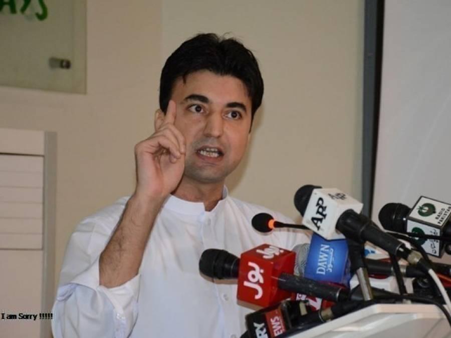 جب قیادت وصیت نہیں ووٹ سے آئے تو۔۔۔۔مراد سعید نے ایسی بات کر دی کہ عبد القادر پٹیل سمیت جیالے غصے سے تلملا اٹھیں گے
