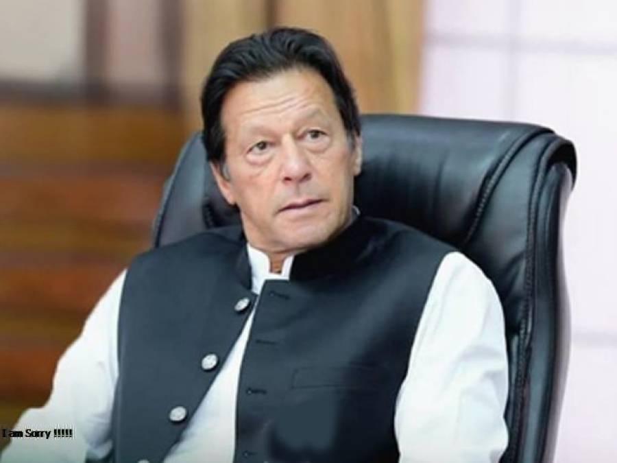 وزیراعظم سے وزیر قانون پنجاب راجہ بشارت کی ملاقات،حقیقی تبدیلی کا خواب کب پورا ہوگا؟عمران خان نے بتا دیا