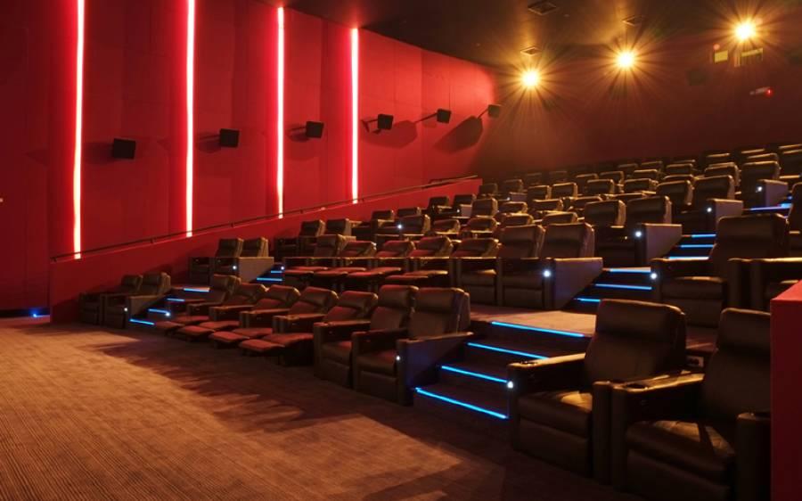 سینما گھر مالکان پر حکومت مہربان، بڑی خوشخبری سنادی