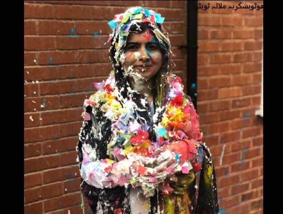 ملالہ کی سالگرہ، دنیا 'ملالہ ڈے' منارہی ہے