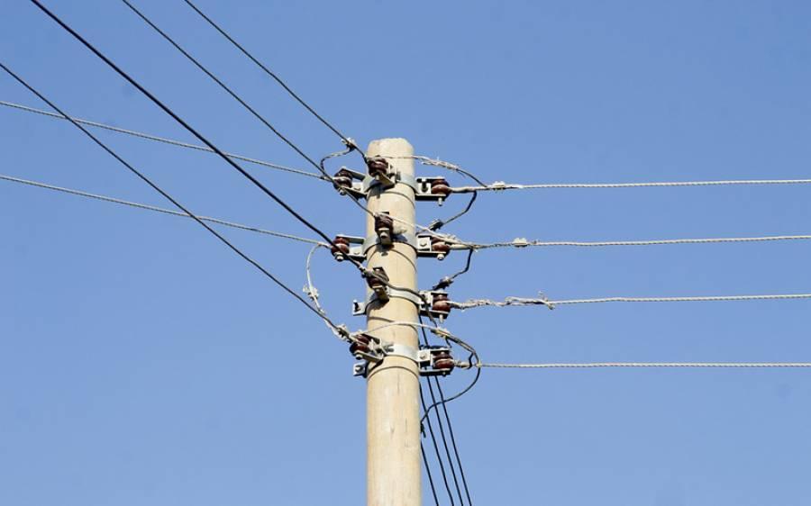 """""""ملک میں بجلی کا شارٹ فال صفر ہوگیا"""""""
