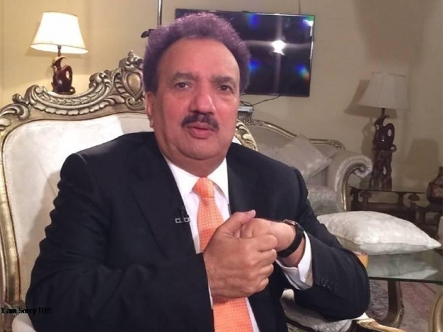 فوری طور پر ملک میں محدود کرفیو لگاتے ہوئے آل پارٹیز کانفرنس بلائی جائے، سینیٹر رحمان ملک نے وزیر اعظم سے مطالبہ کردیا