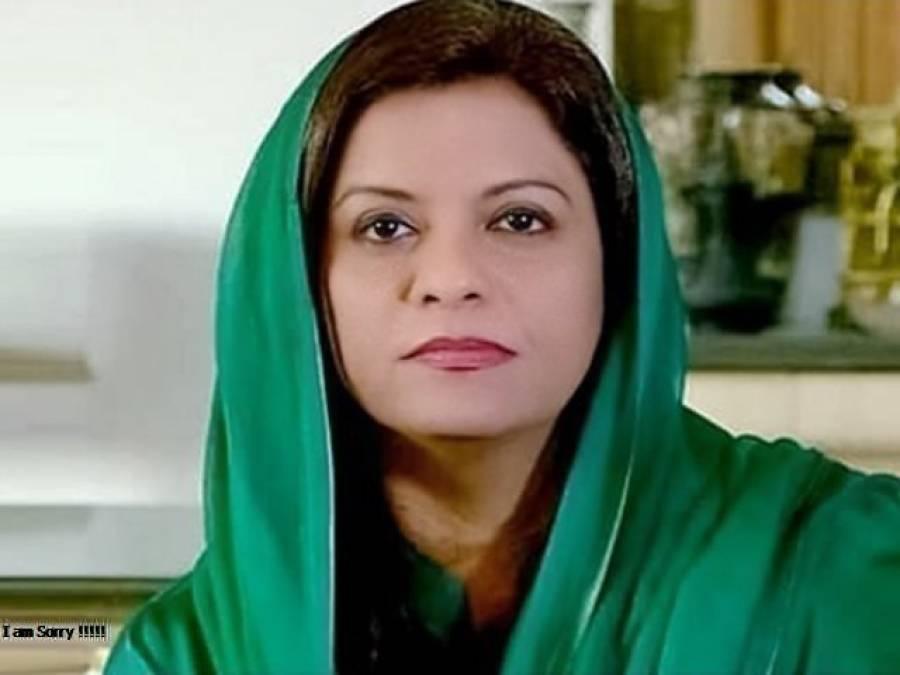 وزیر اعظم عمران خان اور سپیکراسد قیصر کے خلاف تحریک عدم کب لائی جائے گی؟پیپلزپارٹی نے حکمران جماعت پر بجلیاں گرادیں