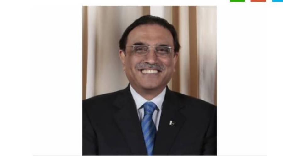 جعلی اکاﺅنٹس کیس ،نیب نے آصف زرداری کاکلفٹن کراچی کاگھر منجمد کرنے پرجواب جمع کرادیا