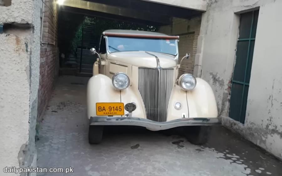 1936 ماڈل کی 8 سلنڈر نایاب ترین گاڑی،جسے قائداعظم بھی استعمال کرتے رہے