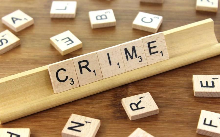 جرائم کی دنیا میں بھی عورت راج، 142