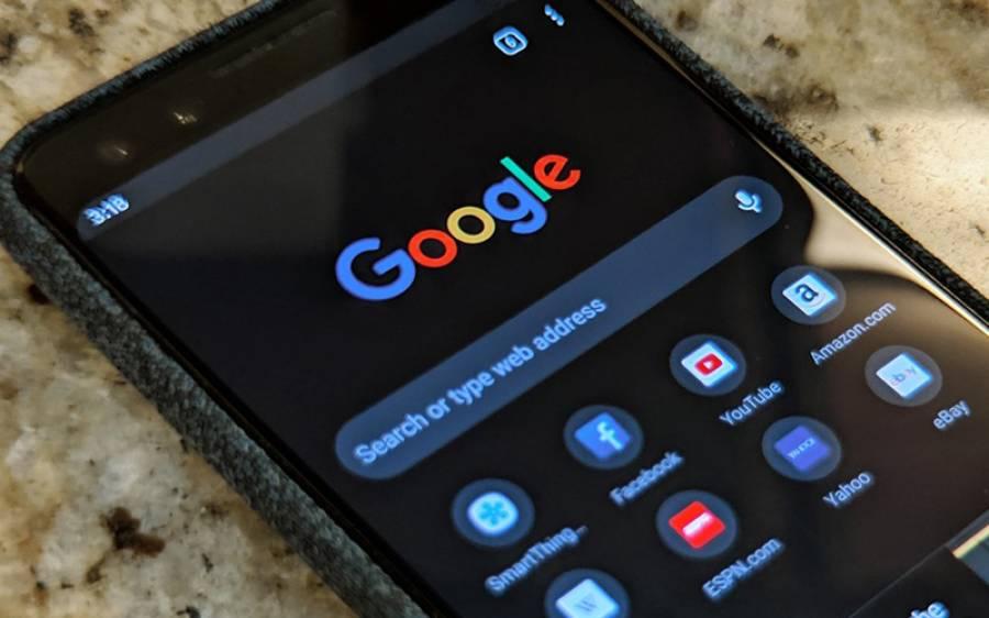 آپ کا موبائل اور کمپیوٹر، اب بیگم آپ کی جاسوسی نہیں کرسکے گی، گوگل نے فیصلہ کرلیا
