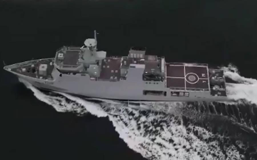 ملکی دفاع مزید مضبوط ،پاکستان نیوی کے بحری بیڑے میں جدید جنگی جہاز شامل ،اس کی خصوصیات کیا ہیں؟جان کر ہر پاکستانی خوش ہو جائے گا