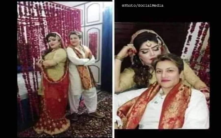 قیامت کی نشانی ؟ راولپنڈی میں لڑکی نے لڑکی سے شادی کرلی