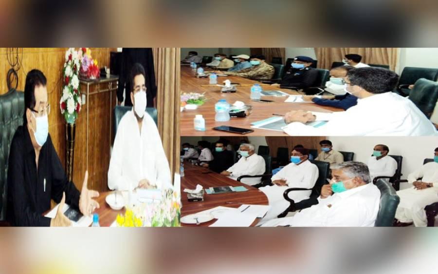 ٹڈی دل کے خاتمے کے حوالے سے کئے جانے والے انتظامات کے متعلق ڈپٹی کمشنر آفس عمرکوٹ کے دربار ہال میں اجلاس منعقد